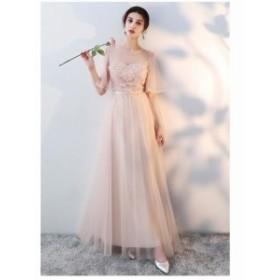 スタイリッシュ パーティドレス ブライズメイドドレス 結婚式二次會 披露宴 著痩せ ロングドレス カラードレス お呼ばれ 発表會