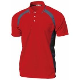 ベーシックテニスシャツ P-1710 【130~150サイズ】 レッド
