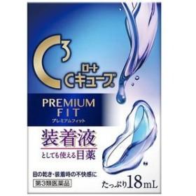 【第3類医薬品】ロートCキューブ プレミアムフィット 18mL