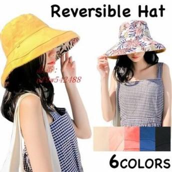 帽子 レディース つば広 紫外線 おしゃれ ハット UVカット 無地 柄 日よけ