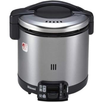 Rinnai RR-055GS-D LP ブラック こがまる [ガス炊飯器 (5.5合炊き・プロパンガス用)]