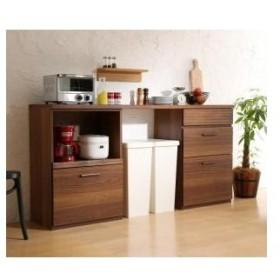 日本製完成品 天然木調ワイドキッチンカウンター Walkit ウォルキット レンジ台+引き出し 180cm