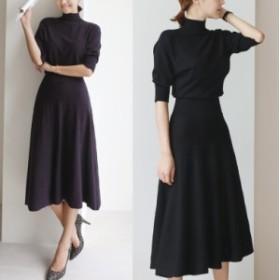 ニットワンピース ハイネック フレア ロング丈 韓国ファッション 韓国ワンピース
