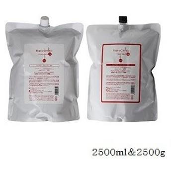 (セット)ナノアミノ シャンプー RM 2500ml + トリートメント RM 2500g