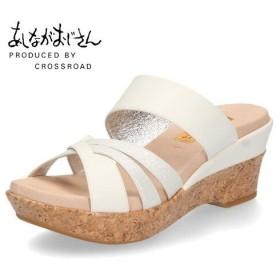 あしながおじさん 靴 7301375 WH サンダル ミュール 白 ホワイト ヒール ウエッジソール レザー クロスベルトサンダル コルク柄 レディース セール