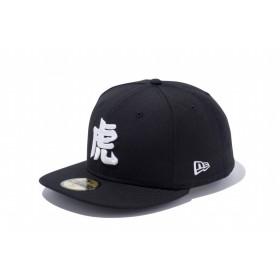 NEW ERA ニューエラ ストア限定 59FIFTY 阪神タイガース 漢字 虎 ブラック × ホワイト ベースボールキャップ キャップ 帽子 メンズ レディース 7 1/4 (57.7cm) 11121920 NEWERA