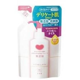 牛乳石鹸/カウブランド 無添加 メイク落としオイル 詰替 130ml
