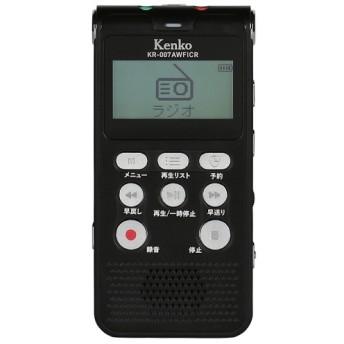簡易集音機能搭載ラジオボイスレコーダー KR-007AWFIRC