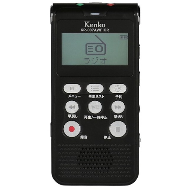 KR-007AWFIRC ICレコーダー [4GB /ワイドFM対応]