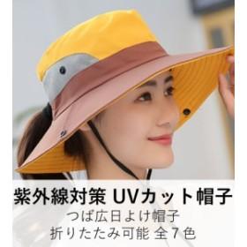 紫外線対策 UVカット 帽子 レディース つば広 日よけ帽子 折りたたみ可能 全7色