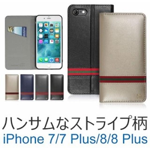 iPhone8 全面保護 iPhone7 Plus ケース 手帳 iPhone7 ケース アイフォン 7 スマホ ケース カバー スマホケース iPhone7 iPhone8 Plus ケ