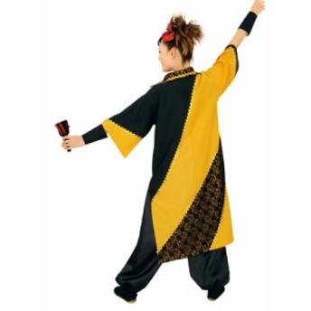 【よさこい衣装】よさこい衣装 上着のみ 黄色/黒E7072 【お祭用品/祭用品/お祭り/踊り】