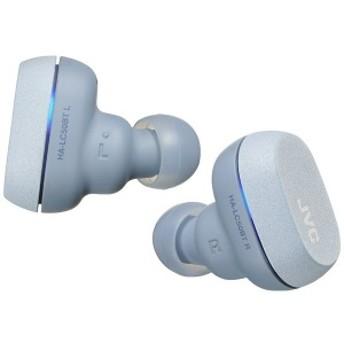 JVC・ビクター フルワイヤレスイヤホン [マイク対応/ワイヤレス(左右分離)/非対応/Bluetooth] HA-LC50BT-A サックスブルー