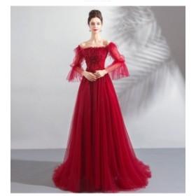 イブニングドレス 素敵な お色直し パーティードレス レディース ベアトップ ロングドレス 花嫁ドレス 披露宴 発表会ドレス 結婚式 二次