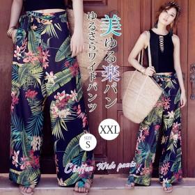 ガウチョパンツ ボタニカル柄 ハワイアン 水着の上に履く レディース ワイドパンツ リボン ロング 大きいサイズ 春夏 リゾート ビーチウェア 水着の上に着る服 リゾートパンツ 体型カバー ゆったり