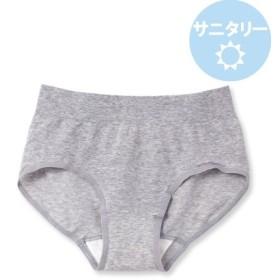 (fran de lingerie/フランデランジェリー)Flat Fit Sanitary Shorts フラットフィットサニタリー レギュラーウィング対応/レディース ライトグレー