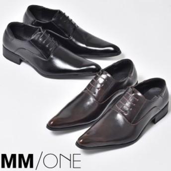 ビジネスシューズ メンズ MM/ONE エムエムワン 革靴 皮靴 紳士靴 男性の 結婚式 新郎 フォーマル 冠婚葬祭 MPT121-3 ブラック 黒 ダーク