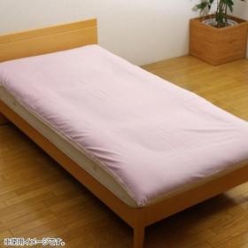布団カバー インド綿使用 『コロン(サラン)NSK 敷き布団カバー』 ピンク シングル 105×215cm 1530139