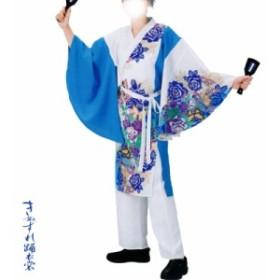 よさこい衣装 上衣 C73040 白青花【よさこい/踊り衣裳/お祭用品/まつり用品/お祭り】