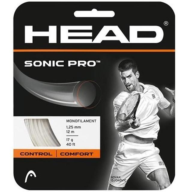ヘッド(HEAD) テニス ガット ソニックプロ BK 17 281028 硬式ガット ストリング テニス用品 アクセサリー ラケット用品