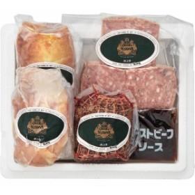 ( 産地直送 冷凍 / 神戸ハング゙ ) 人気デリオードブルセット