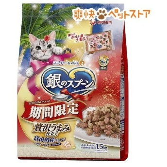 銀のスプーン 贅沢うまみ仕立て 富山湾産白えびパウダー仕立て ( 1.5kg )/ 銀のスプーン