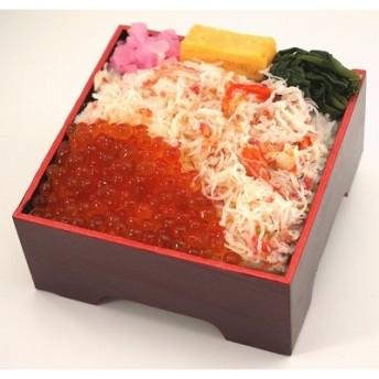 【北海道根室産】海鮮丼セット SD-01001