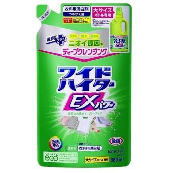 花王 ワイドハイターEXパワー大サイズ詰替 880ml 4901301288622(tc)