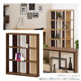 デザインラック 3段 オープン シェルフ おしゃれ アクセント ラック 棚 木製 木目 調 リビング 収納 幅90 高さ109 cm セパルテック
