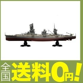 フジミ模型 1/350 艦船シリーズ 旧日本海軍戦艦 山城 昭和18年 1943年