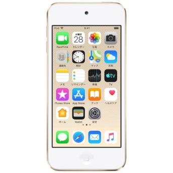 iPod touch 【第7世代 2019年モデル】 256GB ゴールド MVJ92J/A
