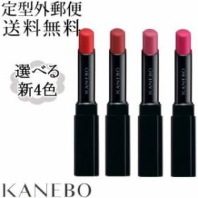 カネボウ ウェアリングキープルージュ 選べる新4色  -Kanebo-