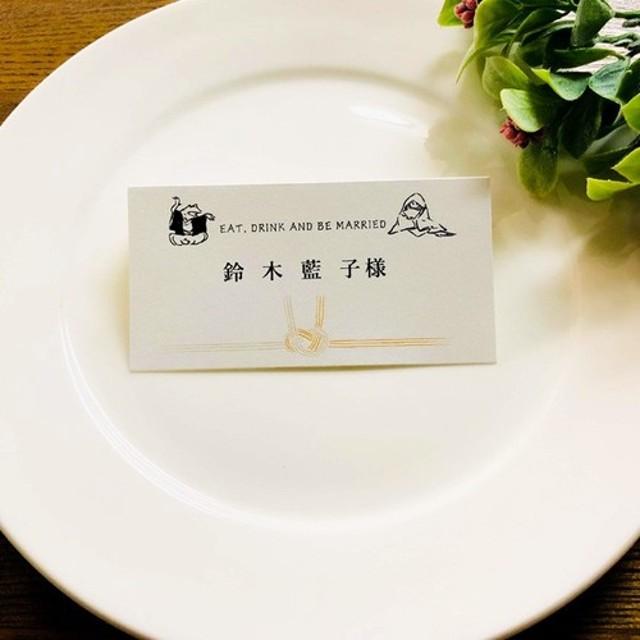 【席札 鳥獣戯画Cタイプ】