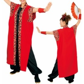 【よさこい衣装】袖無し長袢天 梅 赤 E7746 【お祭用品/祭用品/お祭り/踊り】