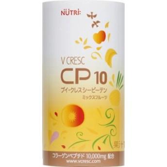 ニュートリー ブイ・クレス ブイ・クレス CP10 ミックスフルーツ味 125ml ×30本セット 栄養補給飲料