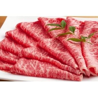 土佐あかうし すき焼き肉【E103】