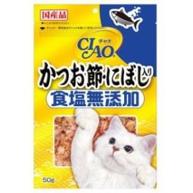 いなば CIAO(チャオ) かつお節・にぼし入り 食塩無添加 50g  CIAO(チャオ) キャットフード