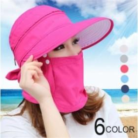 UVカット帽子 レディース 紫外線対策用ハット 日焼け防止 日焼け対策 レディース キャンプ・アウトドア日よけ帽子 小顔効果 韓国帽子