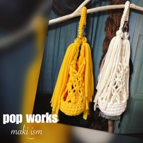 マクラメ編み ボトルホルダー