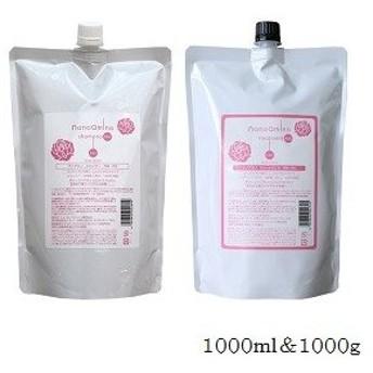 (セット)ナノアミノ シャンプー RM-RO 1000ml レフィル 詰替用 + トリートメント RM-RO 1000g レフィル 詰替用