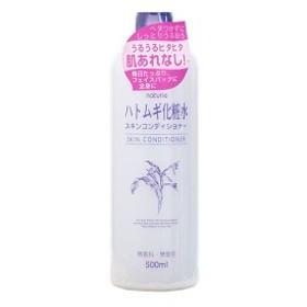 ナチュリエ スキンコンディショナー (ハトムギの化粧水) 【イミュ imju.】
