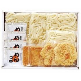 ( 産地直送 / せい麺や ) 讃岐うどんきつね・天ぷら 4食セット