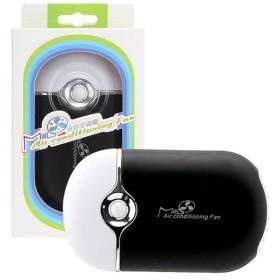 エアーファンミニ ブラック 「 ブロアー ドライヤー USB ハンディファン 」