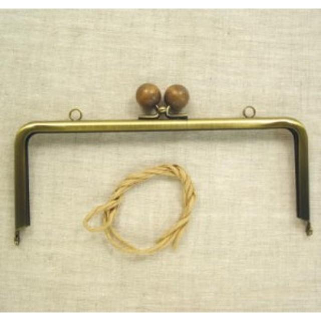 【木丸玉付き】 金属 がま口 口金 角型 丸カン付き 18cm幅×7.5cm 【アンティックゴールド】