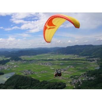 パラグライダー観光タンデムフライト1名様≪秋 おでかけ レジャー 体験 アクティビティ≫