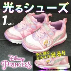 【Disney Princess ディズニー プリンセス】 光る靴 キッズ スニーカー ラプンツェル 子供靴 女の子 7102 【取り寄せ】
