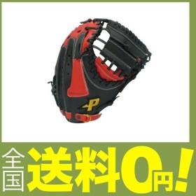 サクライ貿易(SAKURAI) Promark(プロマーク) 野球 一般ソフトボール用 グラブ(グローブ) キャッチャーミット PCMS-482