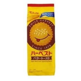 株式会社東ハト ハーベストバタートースト ハーベストバタートースト  8包(100g)