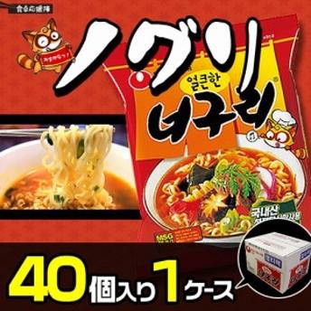 【送料無料】ノグリ 40個入り 農心 韓国ラーメン