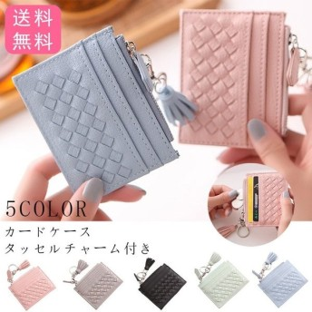 カードケース レディース 薄型ミニ財布 メンズ カードケース 小銭入れ 名入れ ポイントカード カードケース 革 スリム レザー サイフ コインケース さいふ
